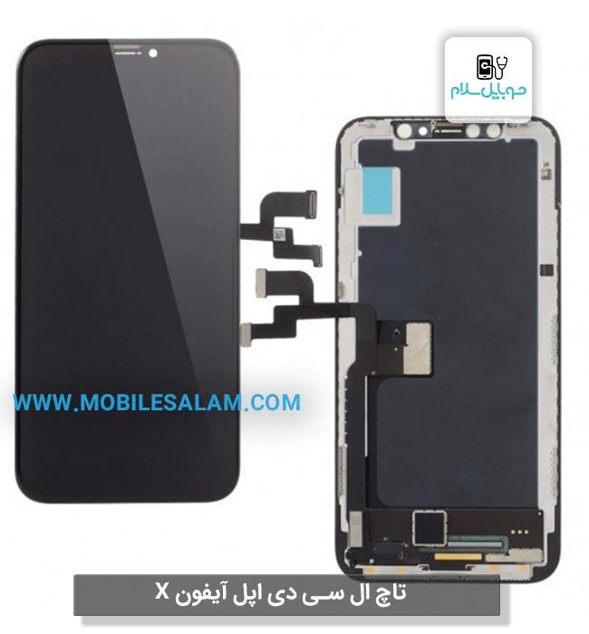 تاچ ال سی دی اپل آیفون ایکس  apple iPhone X