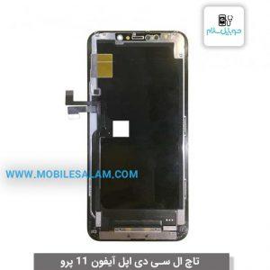 تاچ ال سی دی آیفون iPhone 11 Pro