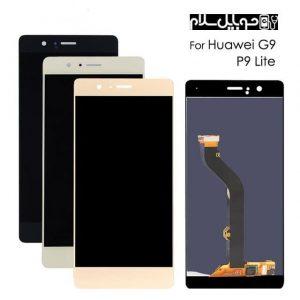 تاچ ال سی دی هواوی Huawei G9 Lite P9 Lite