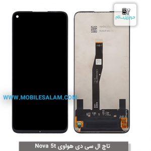 تاچ و ال سی دی هوآوی نوا Huawei Nova 5T