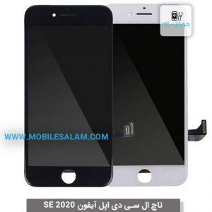 تاچ ال سی دی اپل آیفون apple Iphone SE 2