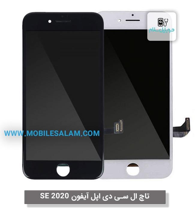 تاچ ال سی دی اپل آیفون SE 2020