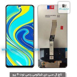تاچ و ال سی دی گوشی شیائومی Xiaomi Redmi Note 9 pro