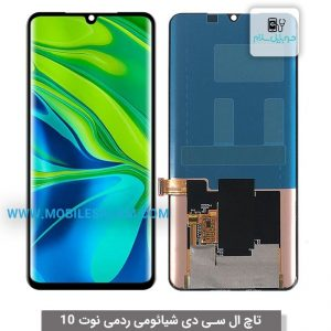تاچ و ال سی دی گوشی شیائومی Xiaomi Redmi Note 10