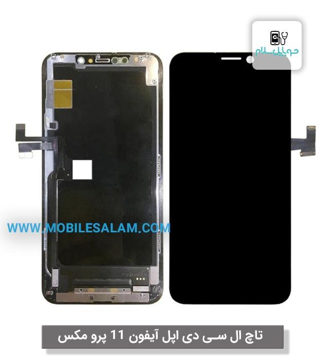تاچ ال سی دی اپل آیفون 11 پرو مکس apple Iphone 11 Pro Max