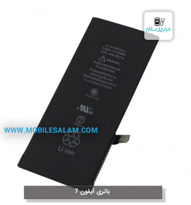 باتری آیفون اپل 7 Apple iPhone