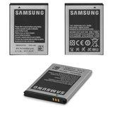 باتری سامسونگ گلکسی Battery Samsung Galaxy Y