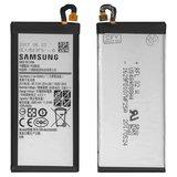 باتری سامسونگ گلکسی Battery Samsung Galaxy A5