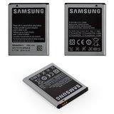 باتری سامسونگ گلکسی Battery Samsung GALAXY XCOVER 3