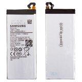 باتری سامسونگ گلکسی Battery Samsung GALAXY A720