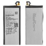 باتری سامسونگ گلکسی Battery Samsung GALAXY J7