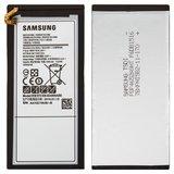 باتری سامسونگ گلکسی Battery Samsung GALAXY A9