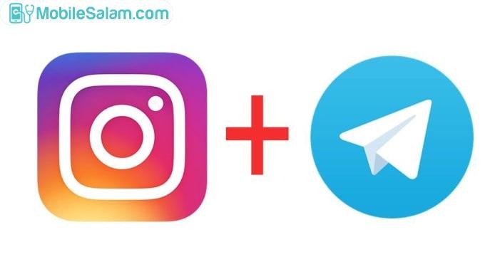 تلگرام یا اینستاگرام؟
