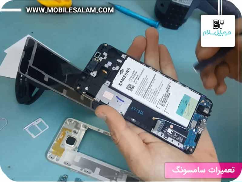 نمایندگی تعمیرات موبایل سامسونگ