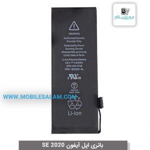 باتری اپل آیفون apple Iphone SE 2
