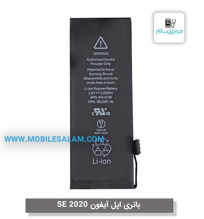باتری اپل آیفون apple Iphone SE 2020