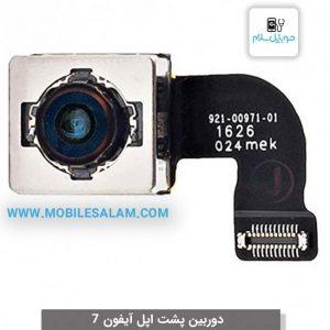 دوربین پشت اپل آیفون 7 iphone