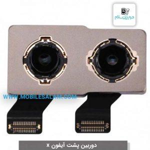 دوربین پشت اپل آیفون ایکس apple iphone X
