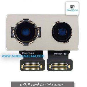 دوبین پشت اپل آیفون 8 پلاس apple iphone