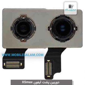 دوربین پشت اپل آیفون ایکس اس مکس apple iphone XS max