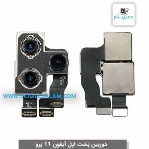 دوربین پشت اپل آیفون 11 پرو apple iphone 11 pro