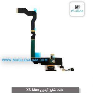 فلت شارژ اپل آیفون ایکس اس مکس apple iphone XS max