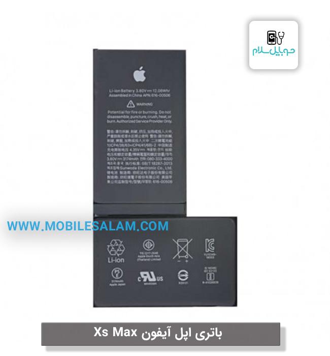 باتری اپل آیفون ایکس اس مکس apple iphone XS max