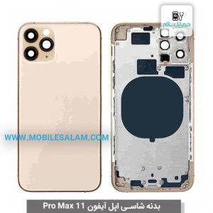 قاب بدنه شاسی اپل آیفون 11 پرو مکس apple iphone 11 pro Max