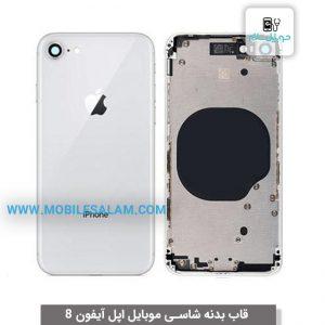 قاب بدنه شاسی اپل آیفون 8 apple iphone