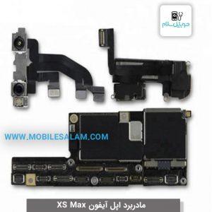 تعویض برد اپل آیفون ایکس اس مکس XS Max