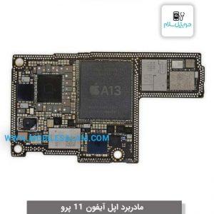 تعویض برد اپل آیفون 11 پرو
