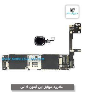 برد اپل آیفون 6 اس  apple iphone