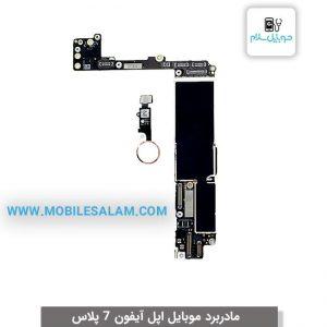 تعویض برد اپل آیفون 7 پلاس