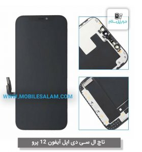 تاچ و ال سی دی اپل آیفون  12 پرو –  LCD apple iPhone 12 Pro