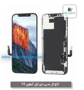 تاچ و ال سی دی اپل آیفون 12 – 12  LCD apple iPhone
