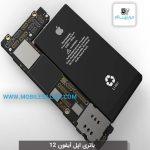 باتری اپل آیفون 12