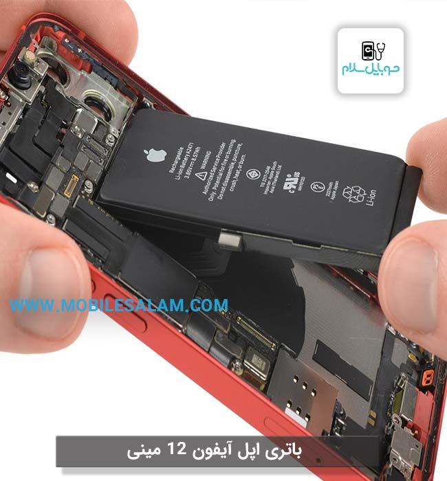 باتری اپل آیفون 12 مینی  12 Mini apple iPhone