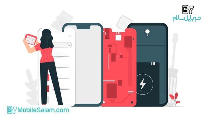 بهترین دوره آموزشی تعمیر موبایل