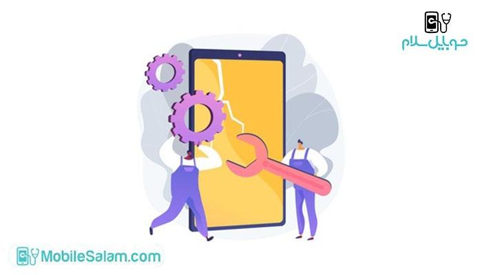 آموزشگاه تعمیرات موبایل فنی و حرفه ای در تهران
