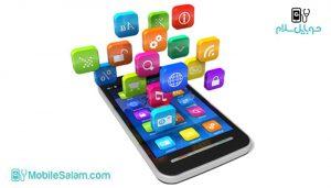 آموزش نرم افزار موبایل رایگان