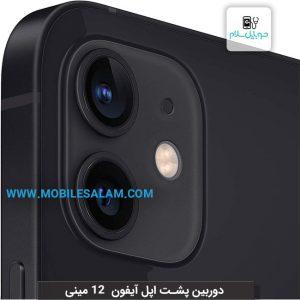 دوربین پشت اپل آیفون 12 مینی