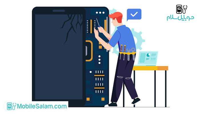 بهترین آموزشگاه تعمیرات موبایل در تهران