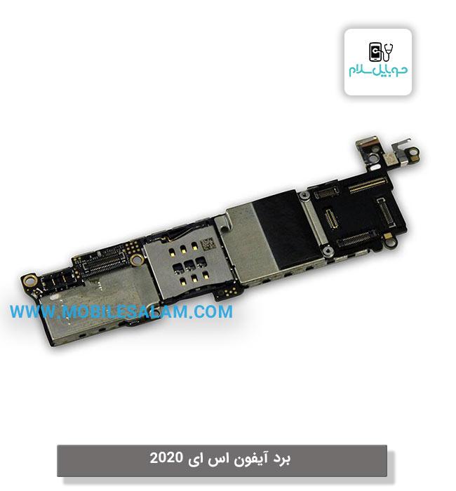 برد آیفون اس ای 2020 – apple iPhone SE 2020