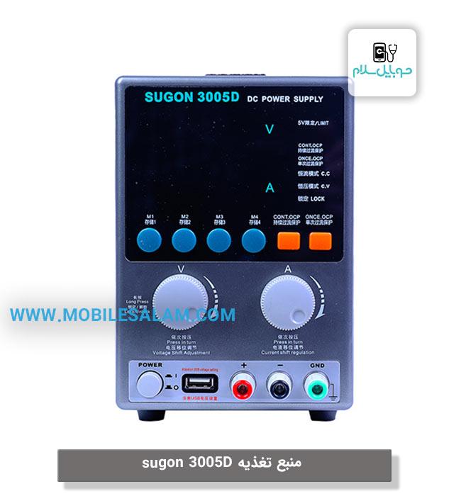منبع تغذیه sugon 3005D